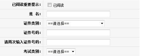 中国兽医网全国执业兽医资格考试网上信息平台,按照网上报名要求和流程进行报名。